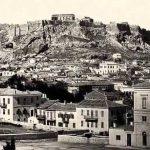 palia athina