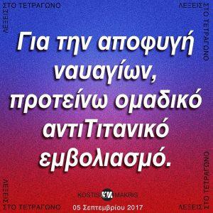21397268_1624488290909417_511463843_n.jpg