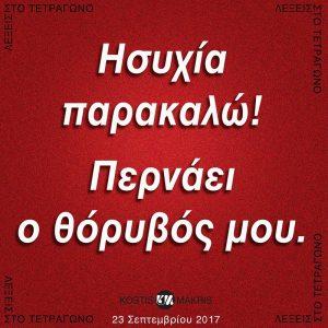 21979192_1641048985920014_952668344_n.jpg