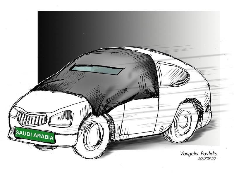 SAUDI-CAR-3.jpg