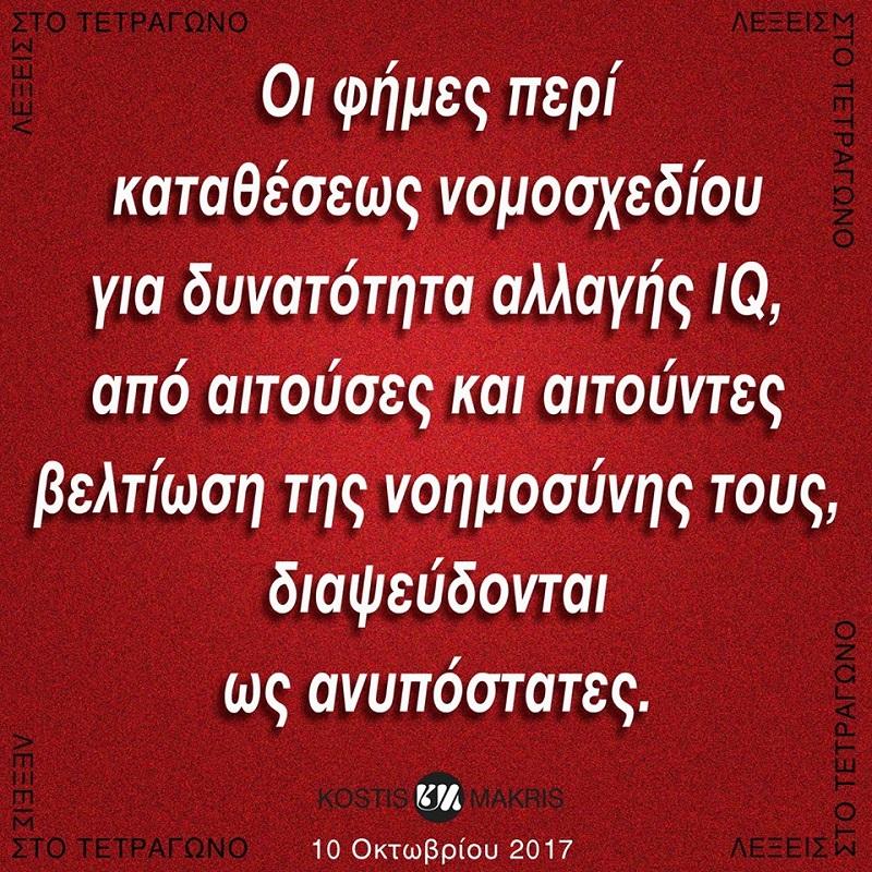 20120653_1657055347652711_724324660_n.jpg