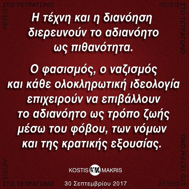 22155360_1647106138647632_126399613_n.jpg