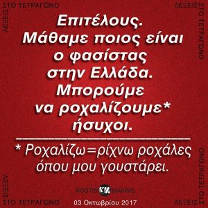 22278691_1650137128344533_1001359841_n.jpg