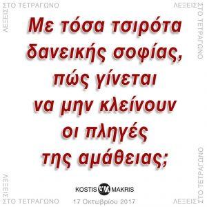 22547557_1663497347008511_1240701783_n.jpg