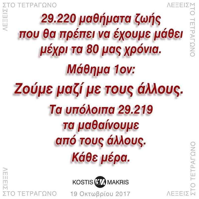 22657351_1666048373420075_1505949640_n.jpg