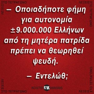 22894975_1677130608978518_346108052_n.jpg