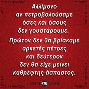23226755_1683196185038627_902511141_n.jpg