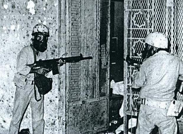Mecca-1979.jpg
