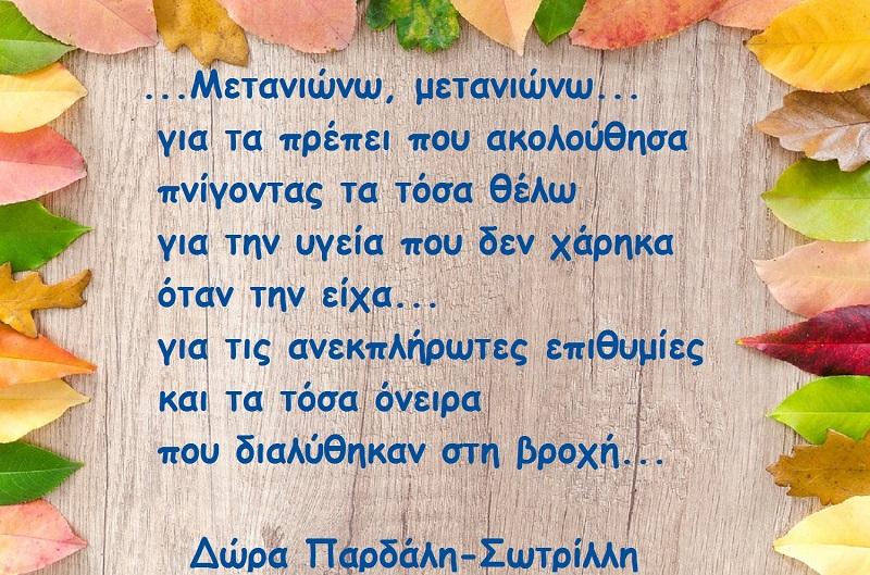 autumn-4_-_4.jpg