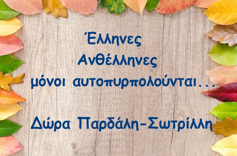 autumn-6_-_6.jpg
