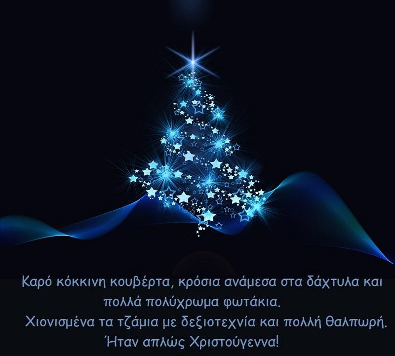 christmas-2933008_960_720.jpg