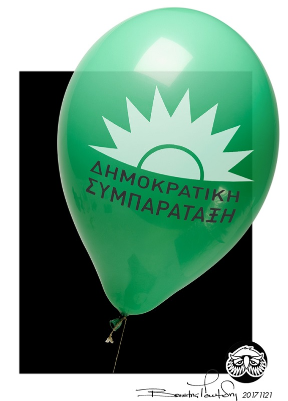 symparataxi201117.jpg