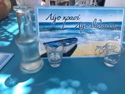 """Οι """"Δροσουλίτες"""" συνεχίζουν, το """"Λίγο κρασί...Λίγο θάλασσα"""" ήρθε, του Δημήτρη Νταβιγλάκη"""