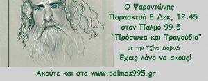 24774737_10213427799121649_8126177269299473362_n.jpg