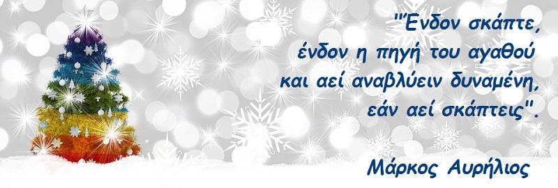 christmas-2985527_960_720.jpg
