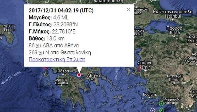 seismow-1021x580.jpg