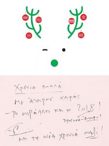 sth_christmass.jpg