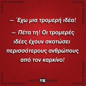 27153133_1767880463236865_1080377529_n.jpg