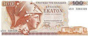 EKATO_DRAXMES_ATHINA_22JAN18_LR.jpg