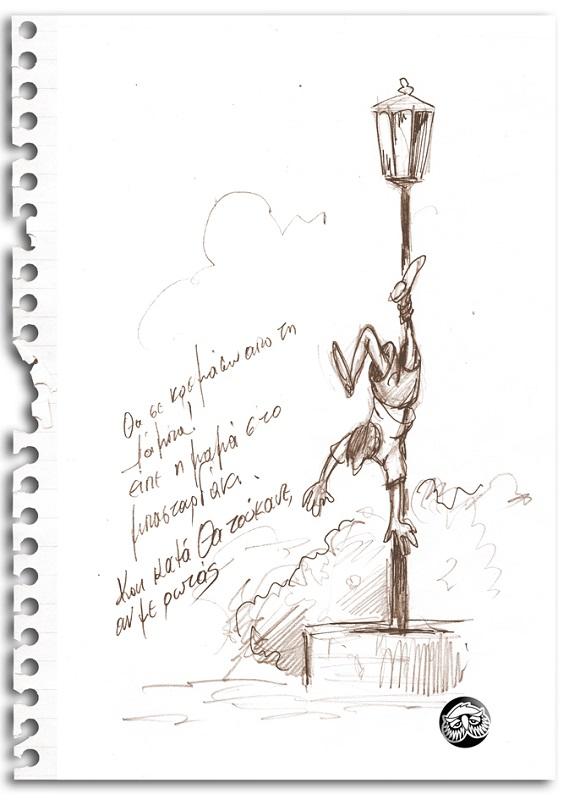 KID-ON-LAMP-COLOR.jpg