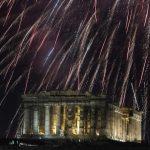 new_year_ap_athina-1