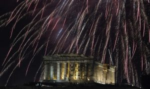 new_year_ap_athina-1.jpg
