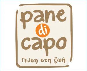 PANE DI CAPO – AT RHODES – ΣΤΗ ΡΟΔΟ – ΤΗΛ: 22410-69007